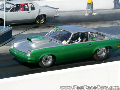 GREEN and SILVER VEGA